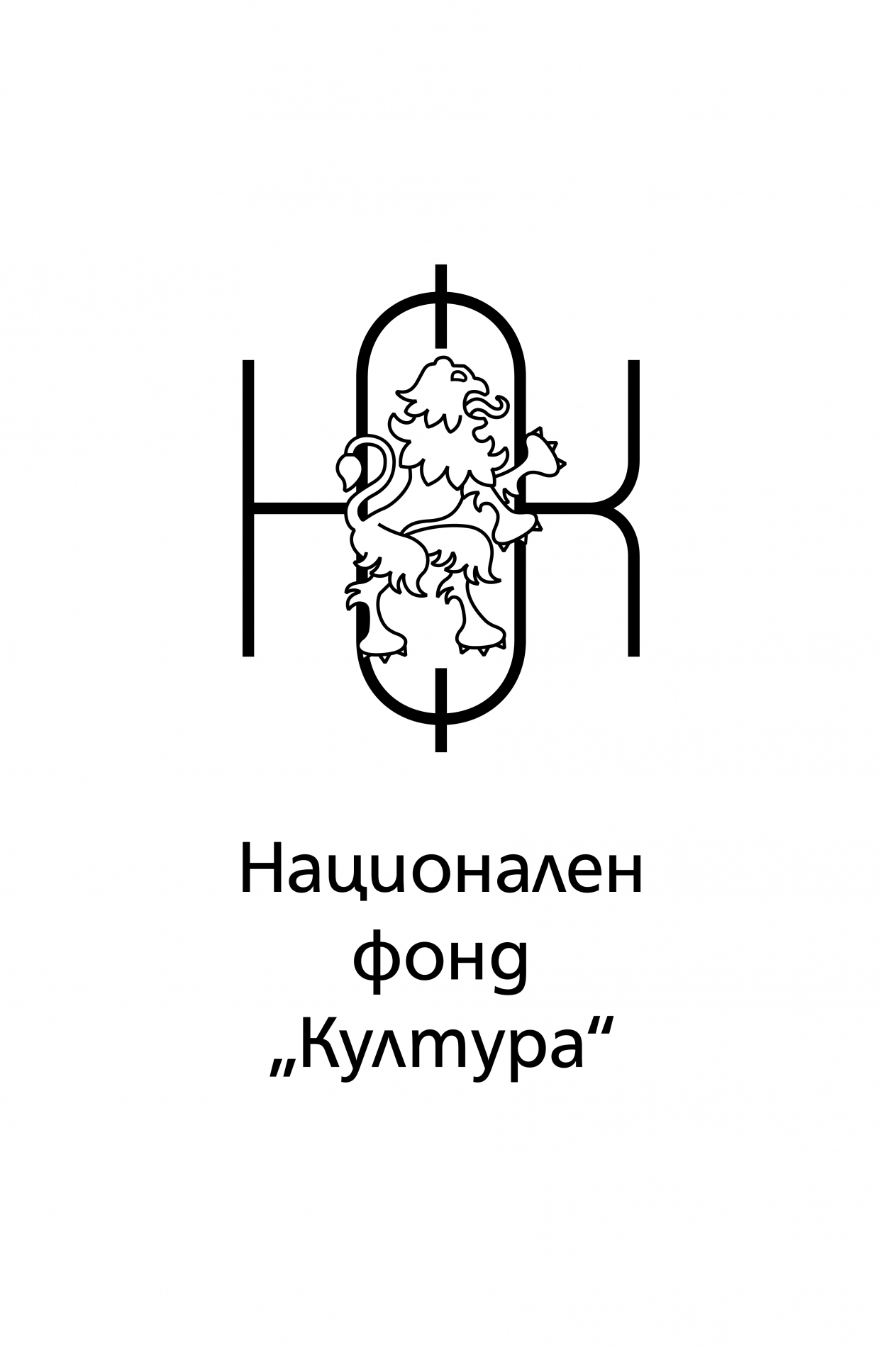 Culture Fund Sofia